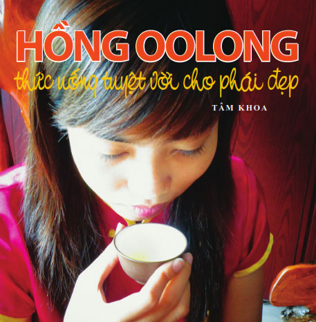 Trà Hong Ô long